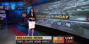 Kiran Chetry CNN takes her walk in a skin tight skirt!